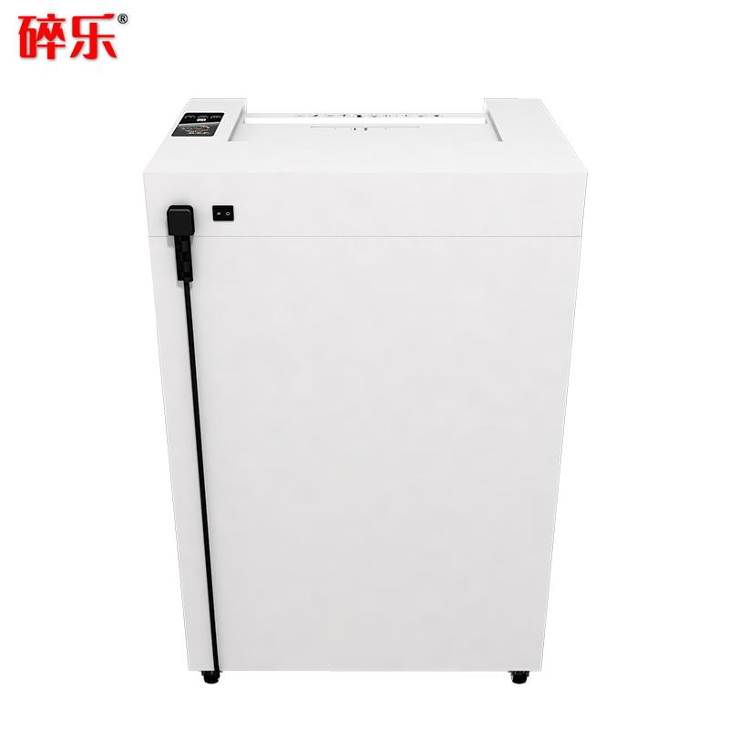 碎乐(Ceiro) B24 [DIN 66399]5级保密 办公碎纸机 多功能碎纸机
