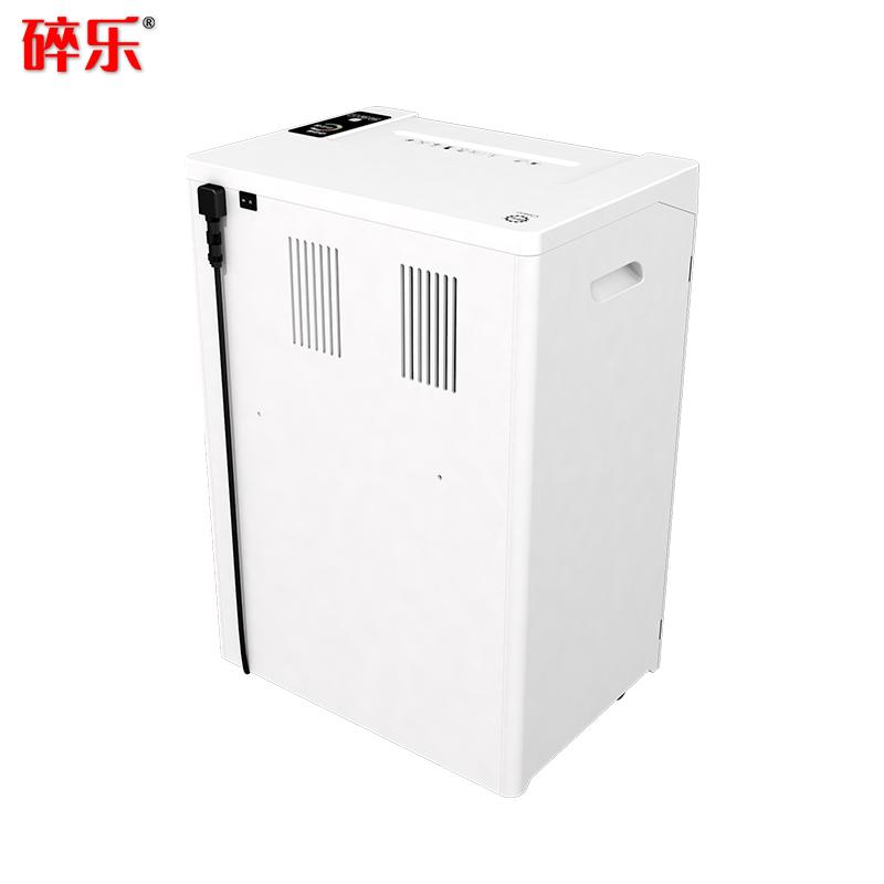 碎乐 C18 [DIN 66399]5级保密 办公碎纸机 多功能碎纸机