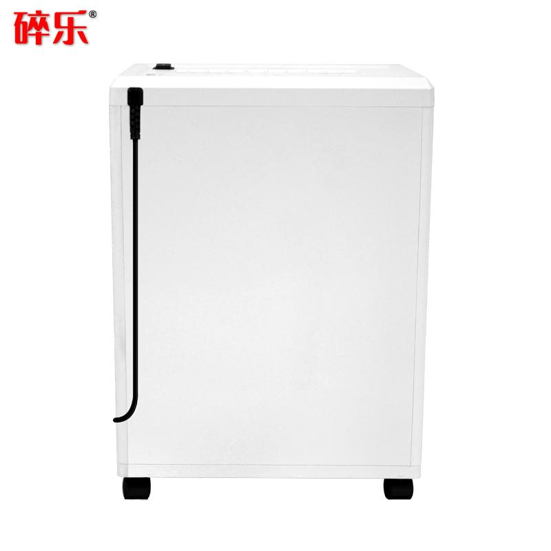 碎乐 C410 [DIN 66399]标准5级保密 小型办公碎纸机 多功能碎纸机