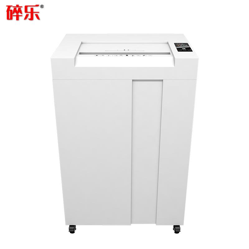 碎乐(Ceiro) B24 [DIN 66399]4级保密 办公碎纸机 多功能碎纸机
