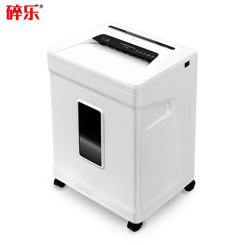 碎乐 C310i [DIN 66399]5级保密 小型办公碎纸机 多功能碎纸机