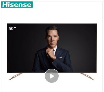 Hisense/海信 LED50MU7000U 50英寸 4K超高清 HDR智能电视WIFI网络电视