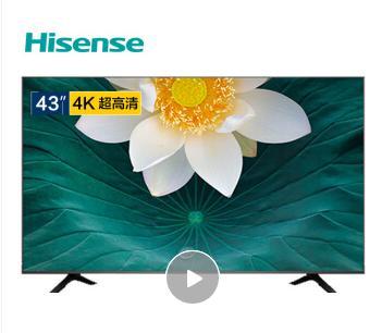 Hisense/海信 LED43 4K超高清 HDR智能电视WIFI网络电视