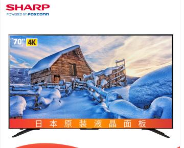 夏普70SU570电视机